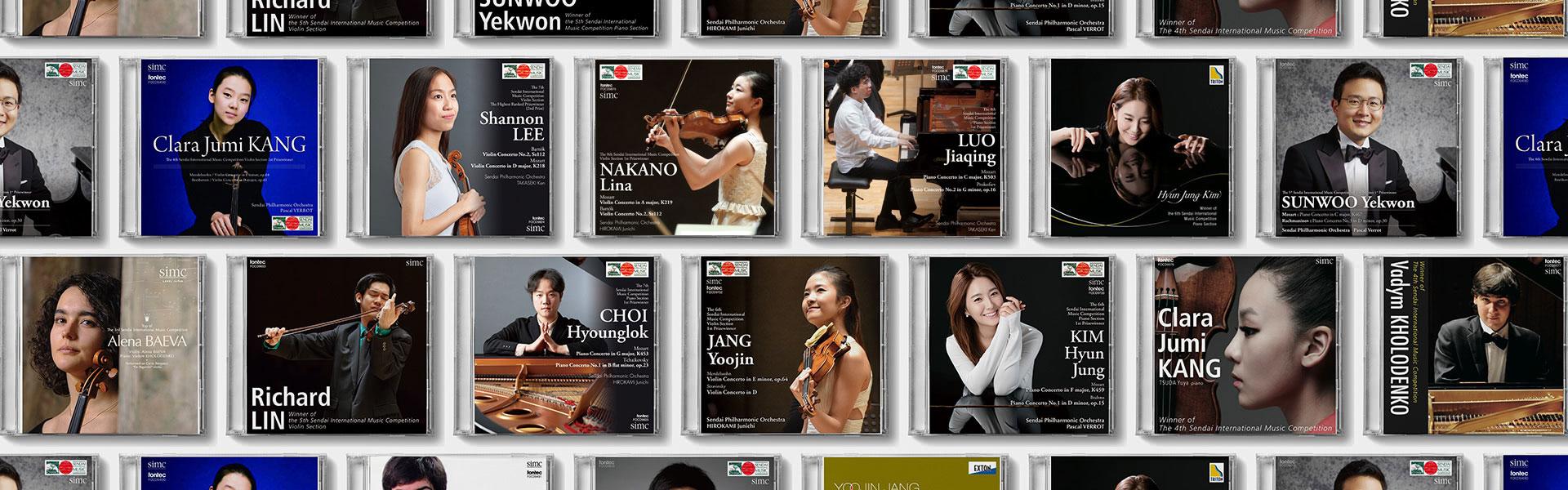 » 第5回仙台国際音楽コンクール公式CD ソヌ・イェゴン