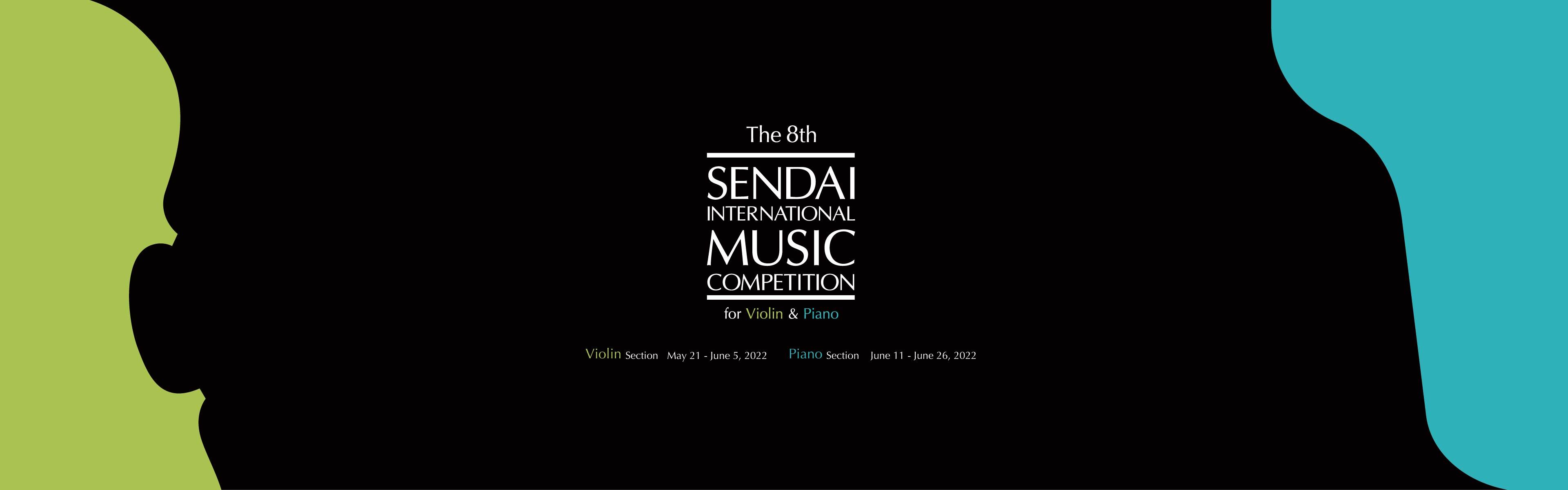 第8回コンクール | 仙台国際音楽コンクール公式サイト