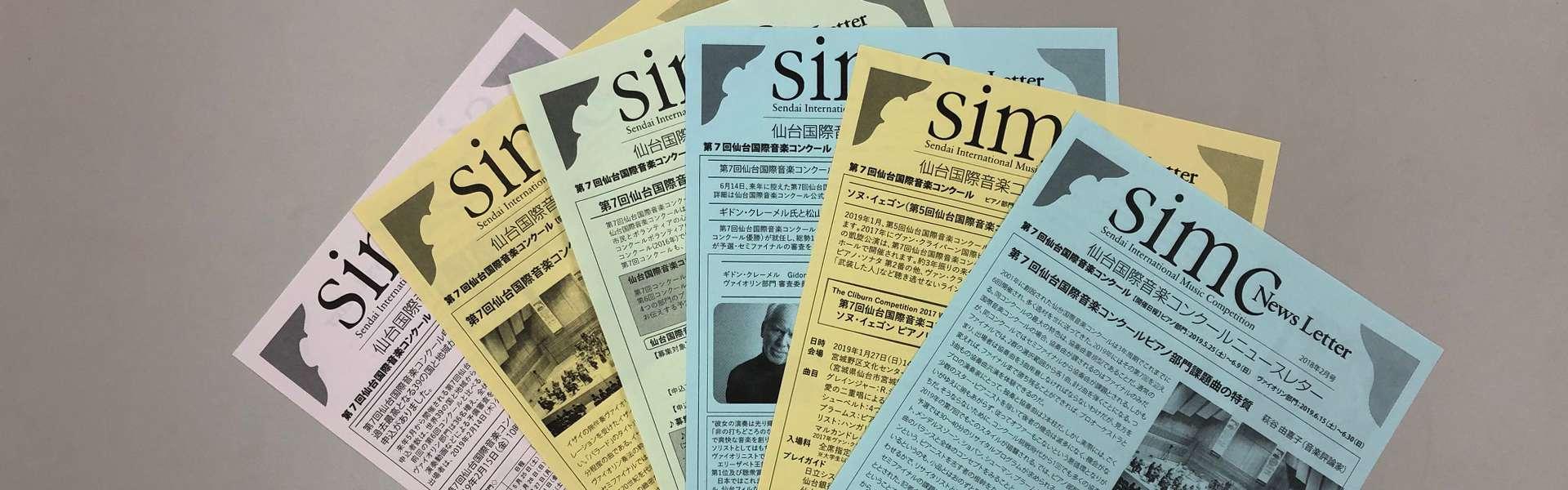 » ピアノ部門セミファイナル【第3日目】演奏レポート